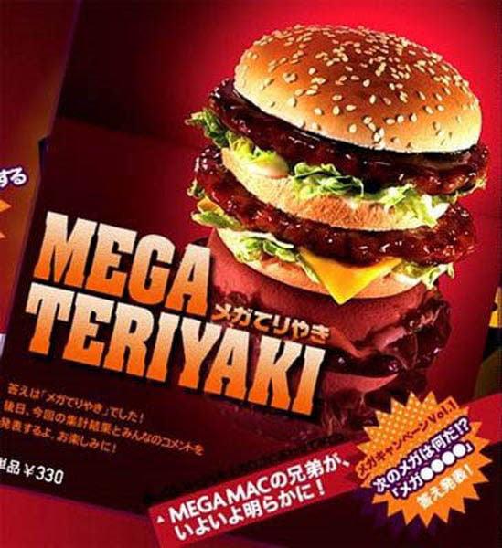 Mancaruri-exotice-la-McDonalds-26