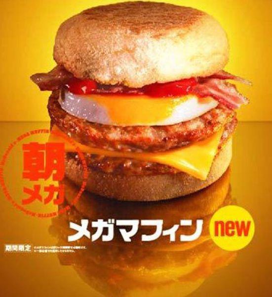 Meniuri-de-la-fast-food-in-lume-18