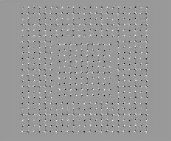 Pătratul care se mișcă