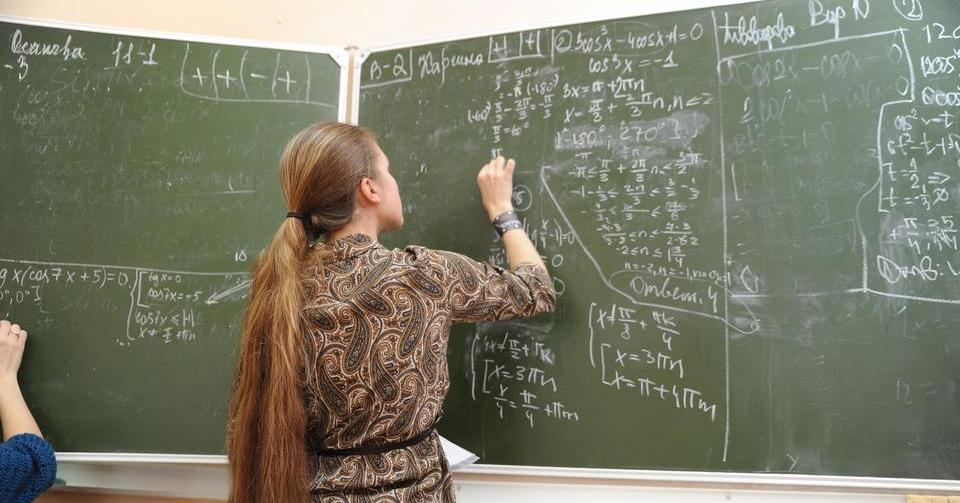 Educatia scolara